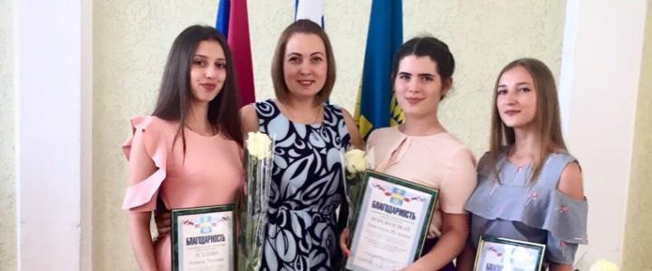 Самые активные студенты Анапского филиала отмечены благодарностями главы в День молодежи