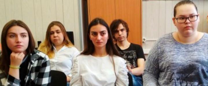 Студенты Факультета педагогики и психологии прошли практику в Управлении межрегионального сотрудничества