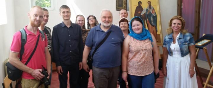 Посещение музея С.И. Фуделя