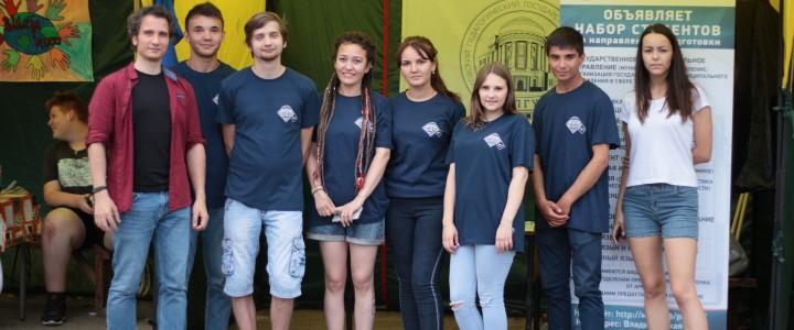 Студенты Покровского филилала МПГУ приняли участие в проведение всероссийского дня молодежи в городе Петушки