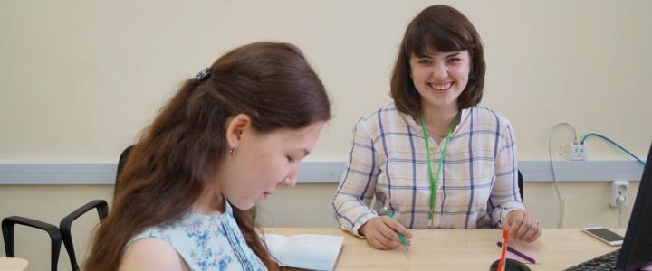 Институт международного образования открывает международные образовательные программы