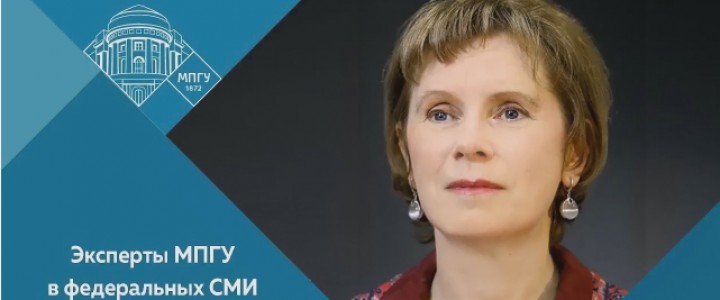 Профессор МПГУ И.Н.Арзамасцева на Радио России в программе «Пятидневка. Нужна ли детская литература?»