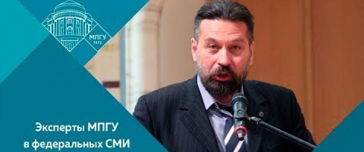 Профессор МПГУ Н.В.Асонов на канале «Красная линия» в программе «Темы дня. Новый Белорусский фронт»
