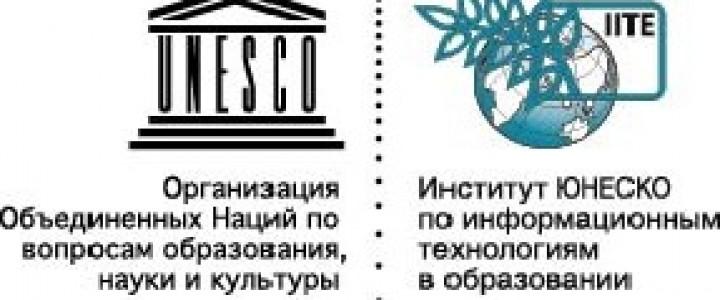 Новостная рассылка от ИИТО ЮНЕСКО