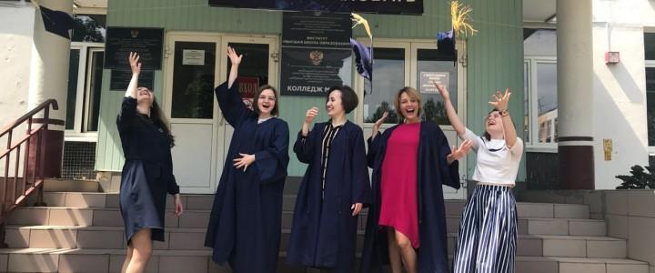 Вручение дипломов выпускникам магистратуры. Поздравляем!