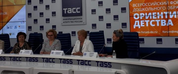 Воспитатели будущего России