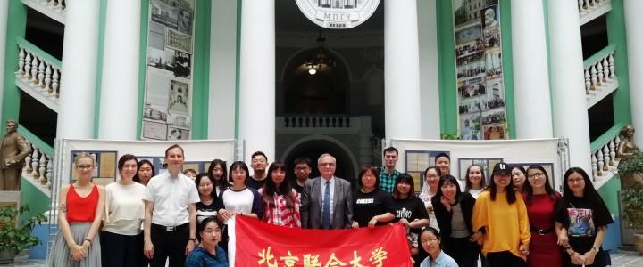 Визит делегации из Китая в МПГУ