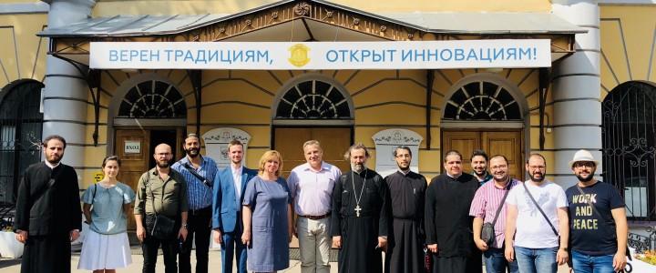 В МПГУ проходят обучение представители Богословского Института святого Иоанна Дамаскина Баламандского университета (Ливан)