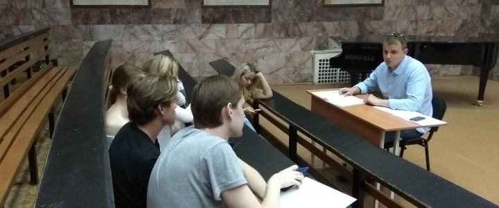 Летняя школа МПГУ готовится встретить участников в Республике Башкортостан