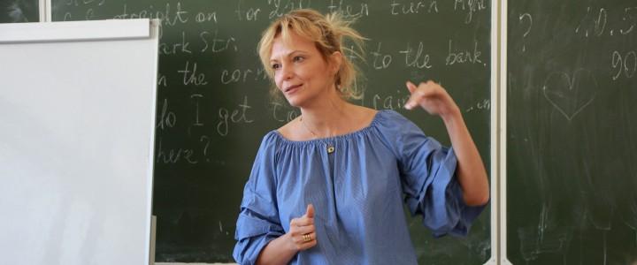 Визит координатора программы Erasmus International из Университета Аристотеля в МПГУ