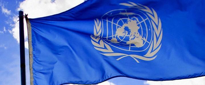 Эксперты ООН предлагают Австрии изучить причины, толкающие ее молодежь на путь терроризма