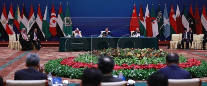 Председатель КНР Си Цзиньпин, выступая на открытии VIII Форума китайско-арабского сотрудничества в Пекине, призвал страны Ближнего Востока вместе бороться с экстремизмом, в том числе с киберугрозами