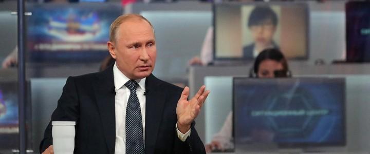 В Кремле предостерегли от «гипертрофированных форм»  в преследовании за экстремизм