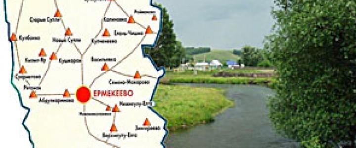 О родной земле и ее жителях рассказывают участникам Летней школы МПГУ партнеры из Республики Башкортостан