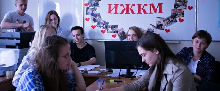 Директор ИЖКМ рассказала о направлениях подготовки в 2018/2019 учебном году