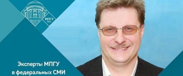 Профессор МПГУ В.Е.Воронин на радио «Спутник» в программе «Тема дня. П.А.Столыпин и его реформы». Часть 2-я