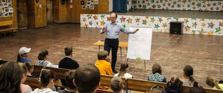 Творческие встречи с преподавателями в рамках проекта «Каникулы с МПГУ»