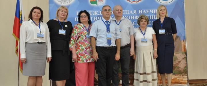 Участие в работе IX Международной научно-практической конференции «Модернизация системы непрерывного образования»