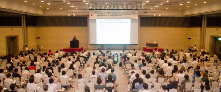 Представители кафедры логопедии Института детства приняли участие во Всемирном конгрессе по нарушениям плавности речи