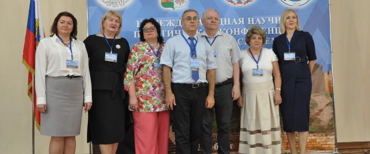 Дербентскому филиалу МПГУ 20 лет