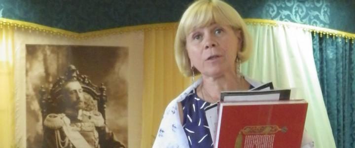 XXVI Романовские чтения
