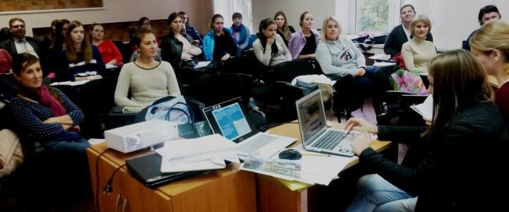 Приглашаем на обучение на программу магистратуры «Управление системами образования»