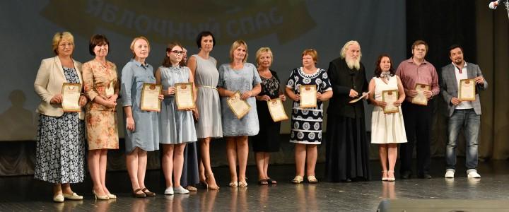 МПГУ получил благодарность на Международном детском кинофестивале «Мы сами снимаем кино»