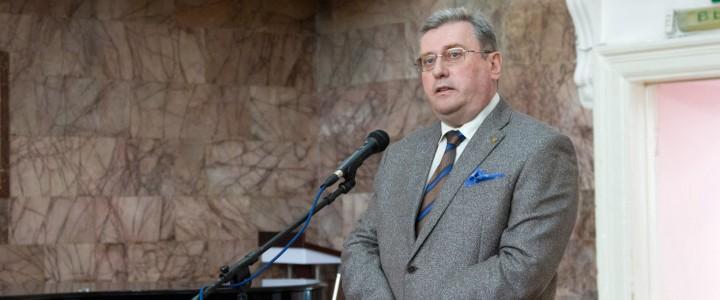 Ректор МПГУ А.В. Лубков принял участие в собрании трудового коллектива Института филологии
