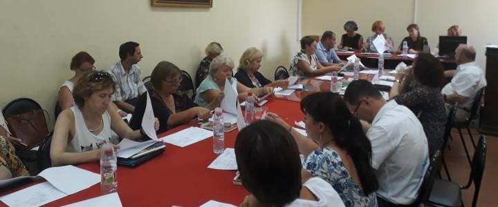 Заседание Координационного экспертного совета