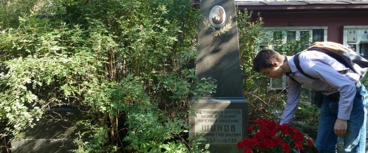 Поклон и вечная память инженеру Владимиру Григорьевичу Шухову