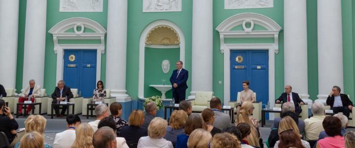 Родительский форум – главное событие педагогической жизни России накануне нового учебного года