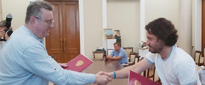 Ректор МПГУ А.В. Лубков подписал соглашение о сотрудничестве с МДЦ «Артек»