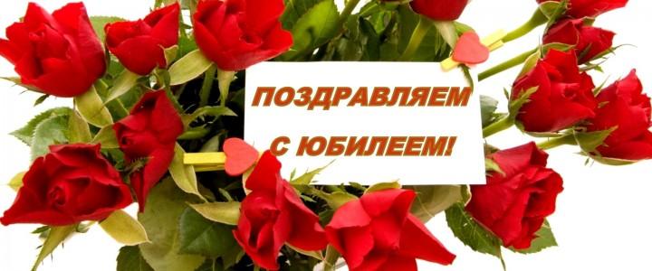 К юбилею Татьяны Борисовны Филичевой