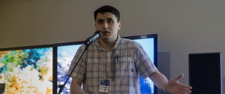 Международная конференция «Аквариум как средство познания мира»