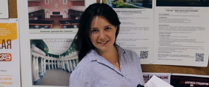 В МПГУ 20000-ый абитуриент