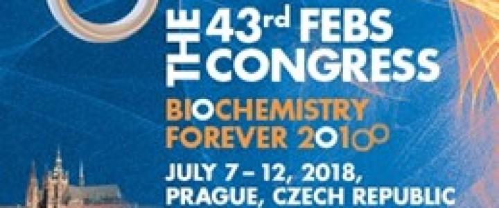 В Праге состоялся 43-й Конгресс FEBS по биохимии с участием директора Учебно-научного центра биохимии и молекулярной биологии Крыловой Ирины Дмитриевны