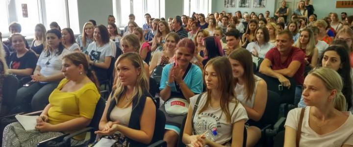Собрание первокурсников факультета педагогики и психологии