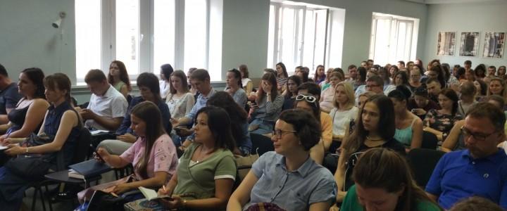 Собрание студентов первого курса факультета педагогики и психологии