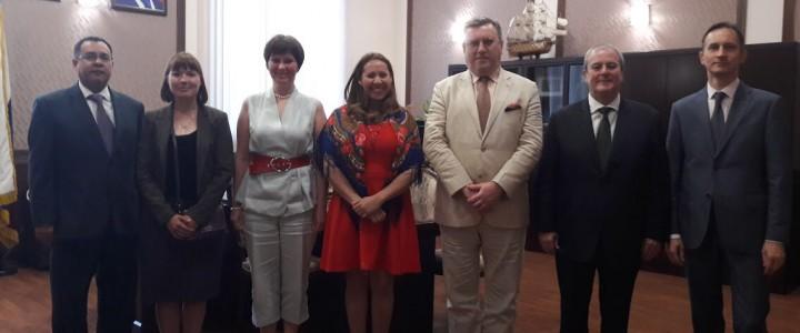 МПГУ расширяет сотрудничество с Латинской Америкой