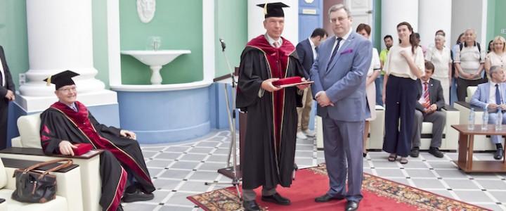 Выдающиеся ученые У.Мернер и М.Оррит стали почетными профессорами МПГУ