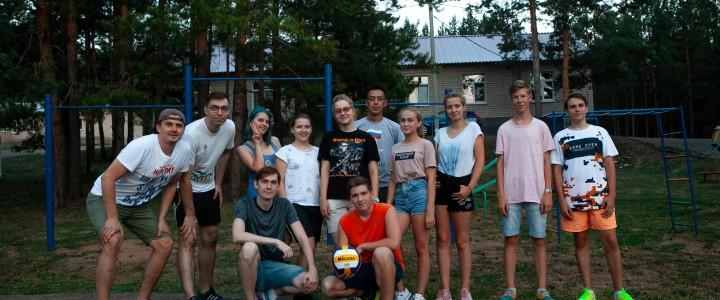 Республика Башкортостан приветствует участников Летней школы МПГУ  «Россия – единство в многообразии»