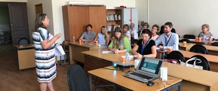 «Русский язык и чтение как ценности семейного воспитания» – секционное заседание в рамках  Общенационального родительского форума  по проблемам семейного воспитания