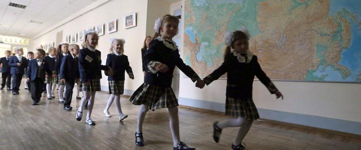 Минпросвещения  разработало рекомендации по предотвращению агрессии школьников