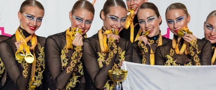 """Сборная команда МПГУ """"Мадонна"""" – вновь чемпионы мира по эстетической гимнастике!"""