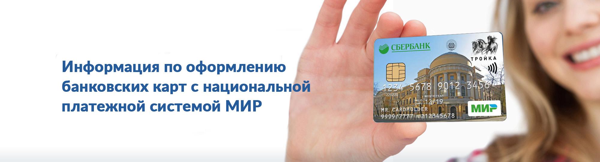 mpgu-site-big-banner-Kampus-karty