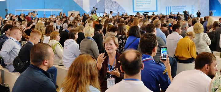 Центр психолого-педагогического сопровождения студентов с ограниченными возможностями здоровья на Третьем международном православном молодежном форуме