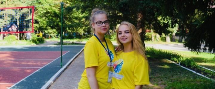 Лагерь им. А. Гайдара в Калининграде открыл двери YO-вожатым