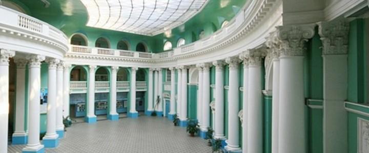 МПГУ в рейтинге вузов Благотворительного фонда Владимира Потанина