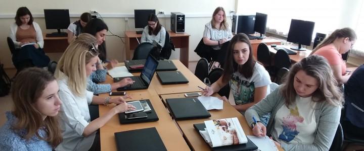 """""""От учителя к учителю: университетская среда в МПГУ"""""""