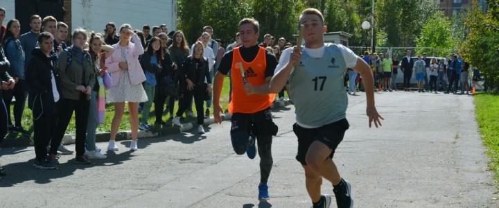 В Институте физической культуры, спорта и здоровья прошли соревнования по легкой атлетике среди студентов 1 – 5 курсов